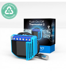 RECONDITIONNE-QUBINO - Micromodule thermostat encastrable Z-Wave+ ZMNKID1 Flush On/Off Thermostat 2